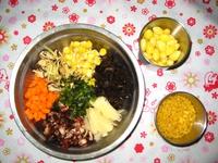 低卡美味――杂菜魔芋米粥的做法步骤1