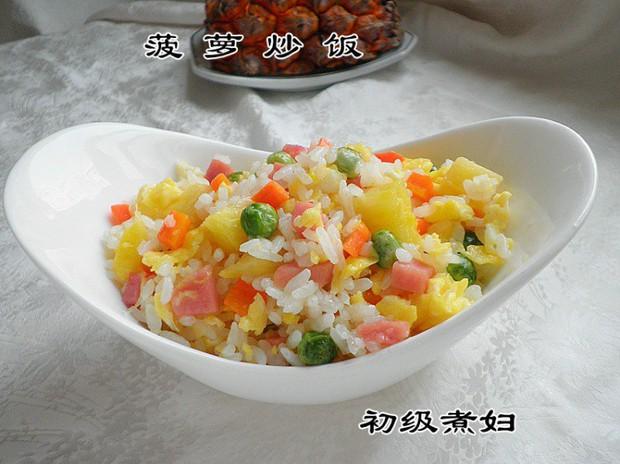 菠萝炒饭的做法图片
