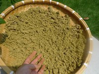 土法自制黄豆酱的做法步骤10