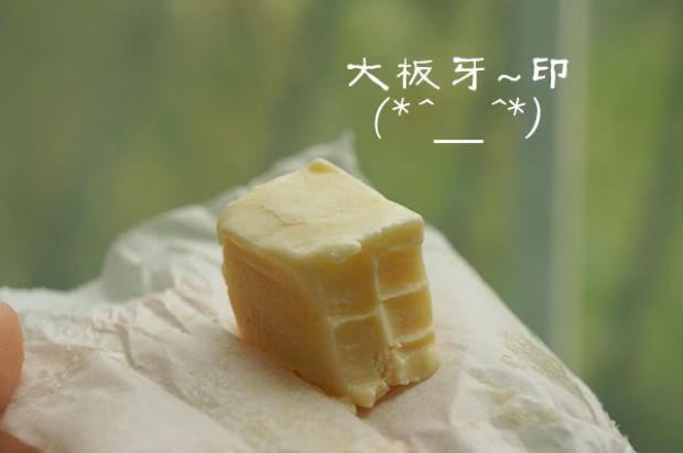 北海道牛奶糖的做法