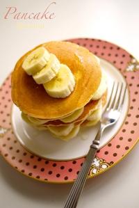香蕉松饼的做法步骤2