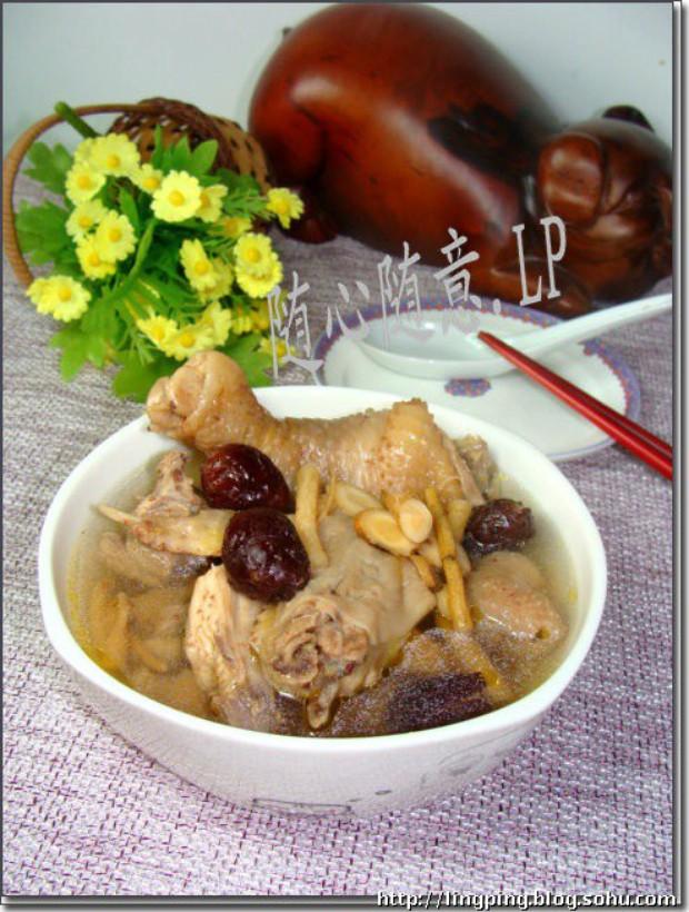 枣芪土鸡汤的做法