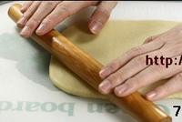 牛奶方块小饼干的做法步骤7