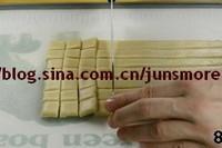 牛奶方块小饼干的做法步骤8