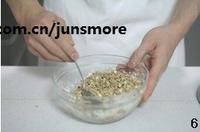 燕麦饼干的做法步骤6
