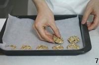 燕麦饼干的做法步骤7