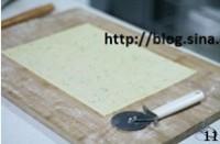 葱油香酥饼干的做法步骤11