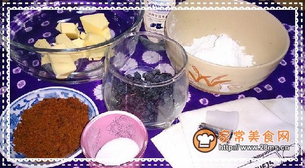 蓝莓怎么泡酒_蓝莓酒渍黑加仑米奇软曲奇的家常做法 - 家常美食网