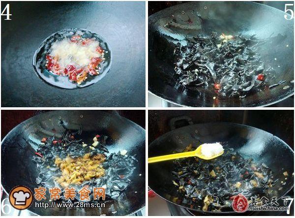 酸腌菜炒黑年糕菌的做法_做酸腌菜炒黑喇喇叭有味了还能吃吗图片