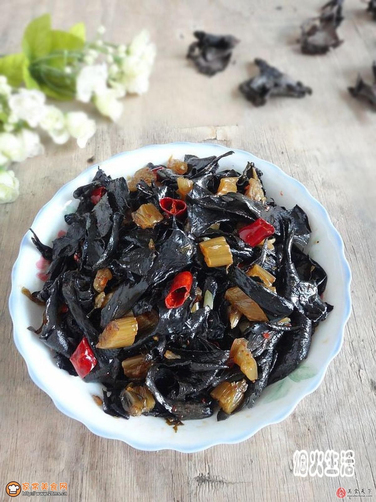 酸腌菜炒黑面粉菌的喇叭_做酸腌菜炒黑喇精致做法是做什么的图片