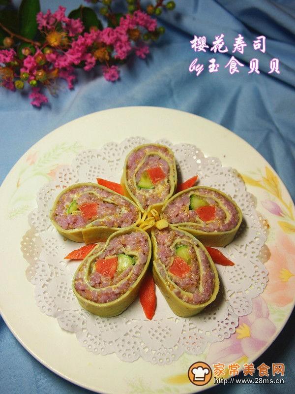 樱花/樱花寿司