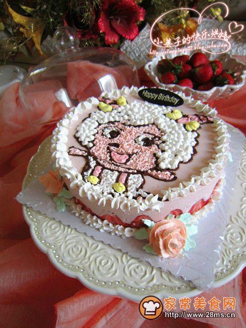 926358055_羊生日蛋糕图片大全_当前位置:羊年蛋糕 - 羊年蛋糕