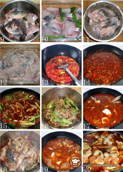 麻辣火锅鱼的做法大全 麻辣火锅鱼的家常做法