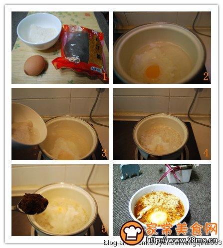 活血化瘀的老红糖米酒炖蛋