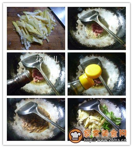 青椒里脊肉炒笋尖的做法