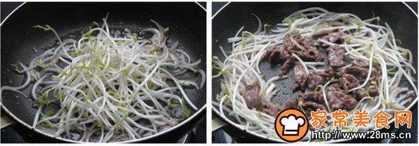 广式小炒干炒牛河