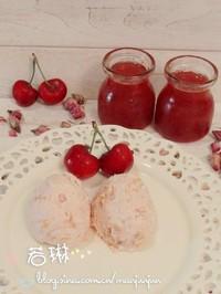 樱桃冰淇淋的做法步骤3