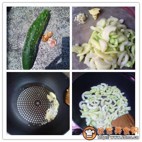 教您素炒大黄瓜的家常做法,素炒大黄瓜怎么做好吃-素炒大黄瓜的做法
