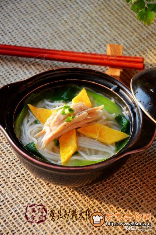 鸡丝砂锅米线的做法