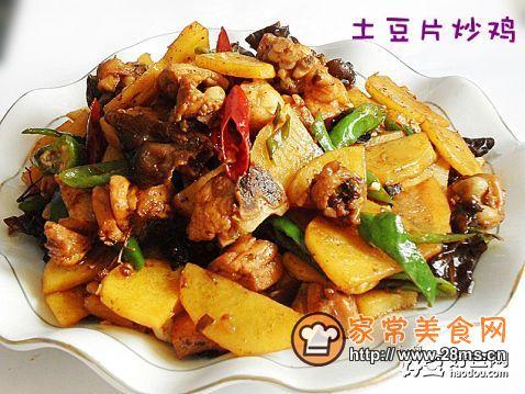土豆片炒鸡