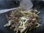 香葱爆羊肉的做法步骤6