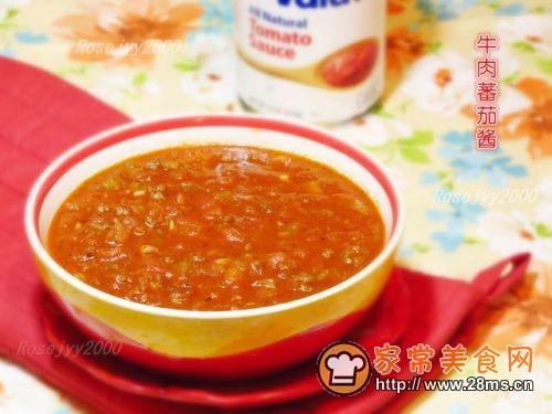 蕃茄牛肉酱的做法