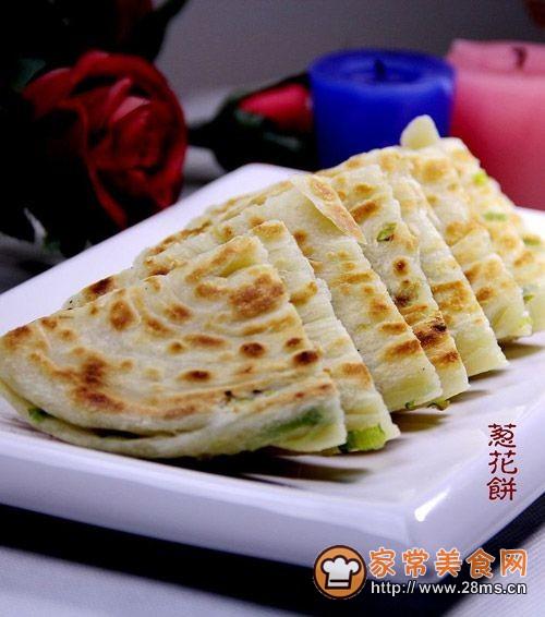 """京味儿家常面食""""葱花饼""""的做法"""