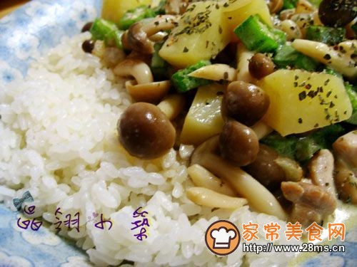 【菜谱换礼】——泰式鸡肉青咖喱的做法