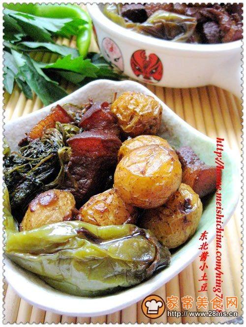 【菜谱换礼】―东北酱小土豆的做法