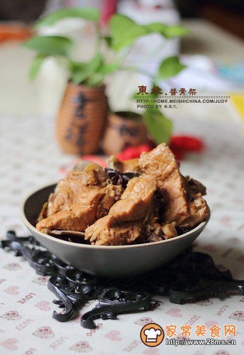 零厨艺,在家打造东北名菜---东北酱骨架的做法