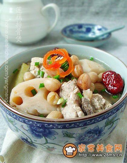 【菜谱换礼】莲藕排骨汤的做法