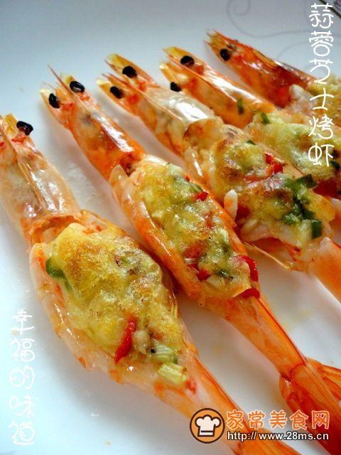 家常美食网 特色菜谱 海鲜菜谱 >蒜蓉芝士烤虾的做法    4.