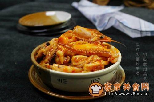 韩式海鲜泡菜年糕的做法