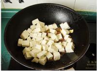红油虾酱豆腐的做法步骤8