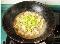 红油虾酱豆腐的做法步骤10