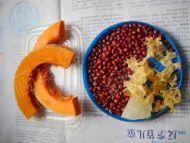 红豆南瓜银耳羹的做法步骤1