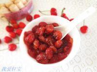 樱桃酱的做法步骤9