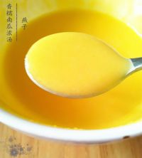 香糯南瓜浓汤的做法步骤8