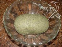 黑豆馒头的做法步骤4