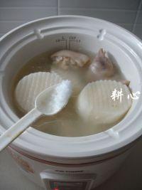 猪脚萝卜汤的做法步骤8