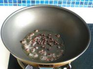 辣椒炒肉的做法步骤3