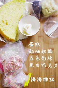 棒棒糖蛋糕的做法图解步骤