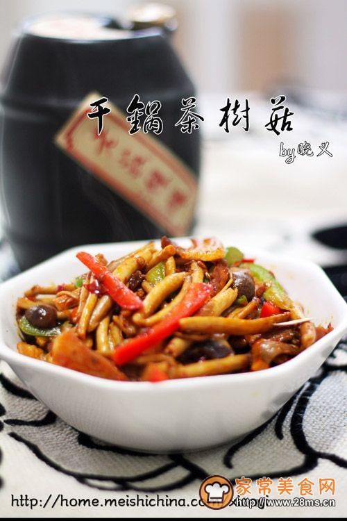 抵御春天的寒流,超级下饭菜――干锅茶树菇的做法