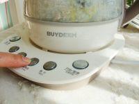 海参皮蛋瘦肉粥的做法步骤11
