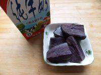 紫薯奶昔的做法步骤4