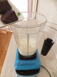 紫薯奶昔的做法步骤6