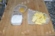 迷你棋格饼的做法步骤1