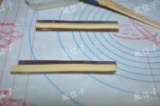 迷你棋格饼的做法步骤9