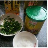 海带虾仁炒滑蛋的做法步骤1