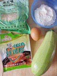 蔬菜雪饼的做法步骤1